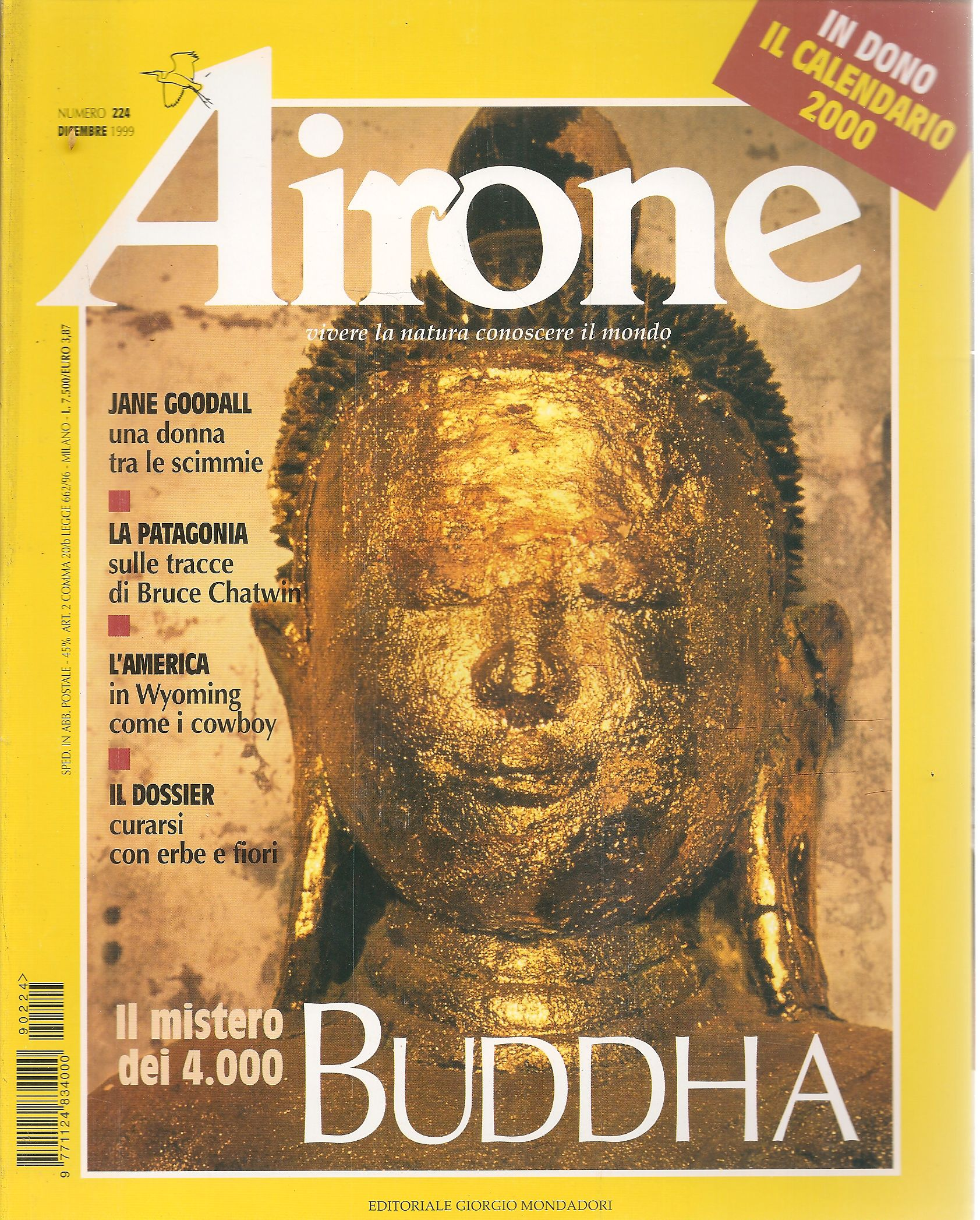 AIRONE N. 224 -DICEMBRE 1999 - SUPPLEMENTO INCLUSO