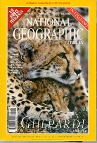 NATIONAL GEOGRAPHIC ITALIA - DICEMBRE 1999 - GHEPARDI