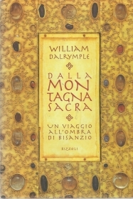 DALLA MONTAGNA SACRA - WILLIAM