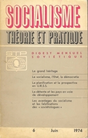 SOCIALISME THEORIE E PRATIQUE - JUIN 1974 (FRENCH TEXT)