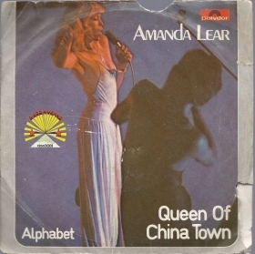 QUEEN OF CHINA TOWN - ALPHABET