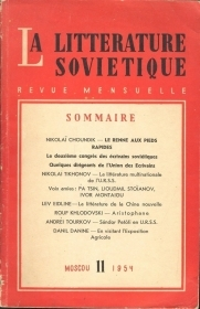 LA LITERATURE SOVIETIQUE - N° 11 1954 (FRENCH TEXT)