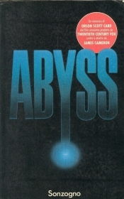 ABYSS - ORSON  SCOTT CARD